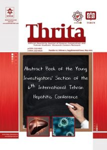 Thrita-Cover-Design-Edit